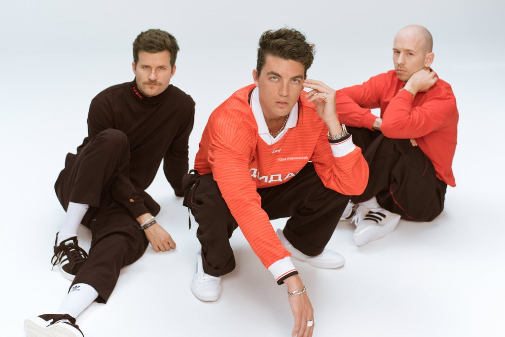 Lany: World Tour 2019 Seating Plans