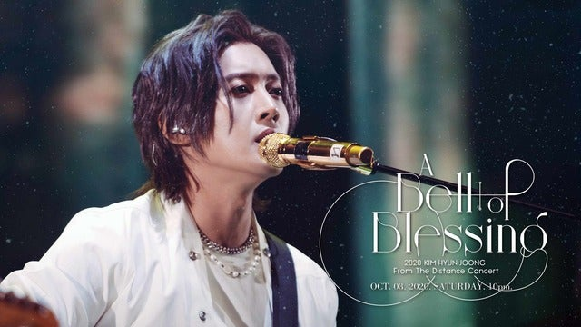 Kim Hyun Joong From The Distance Concert A Bell Of Blessing