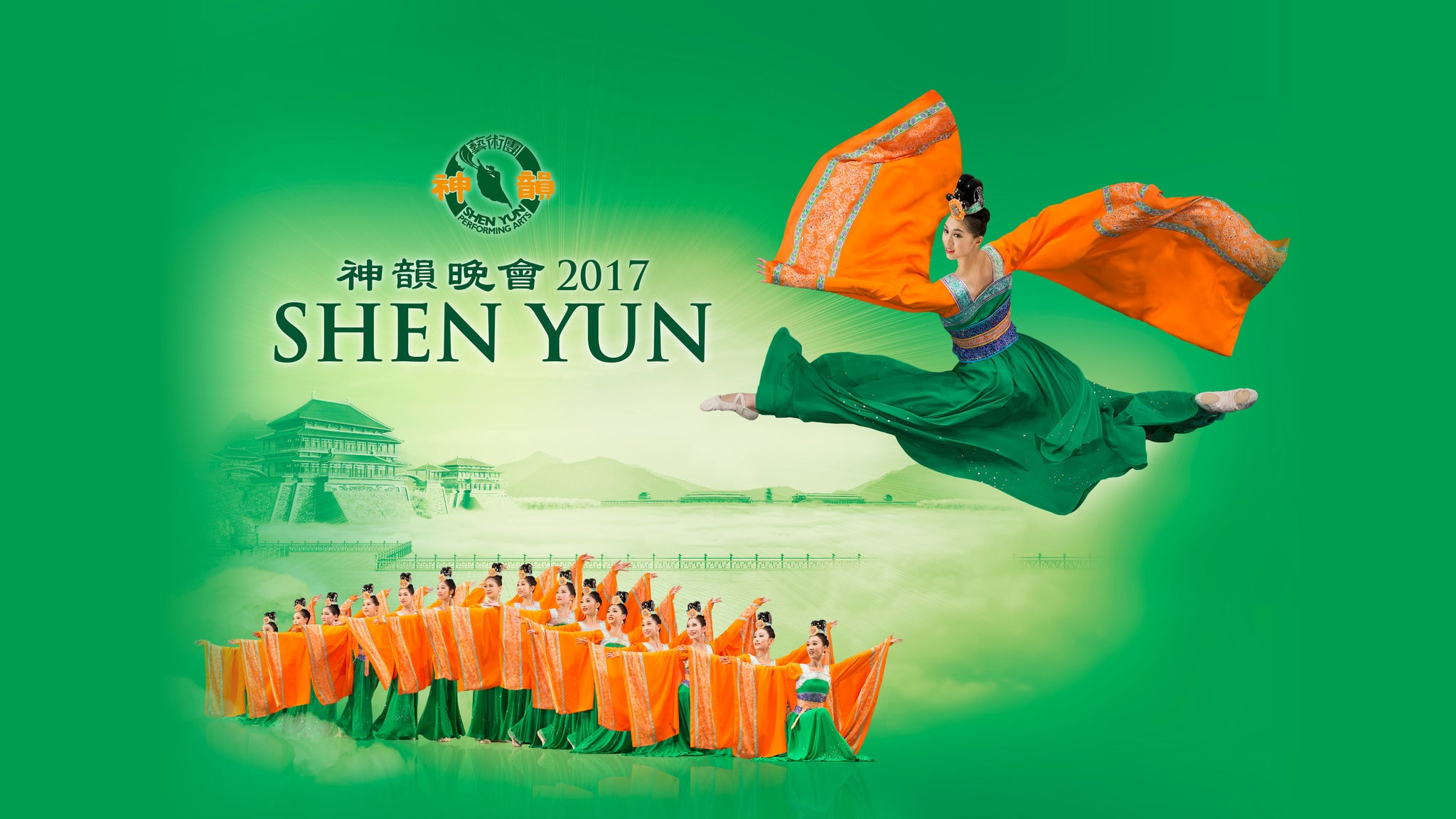 Shen Yun at Mobile Civic Center Theater