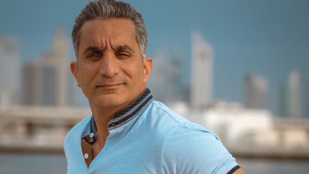 Hotels near Bassem Youssef Events