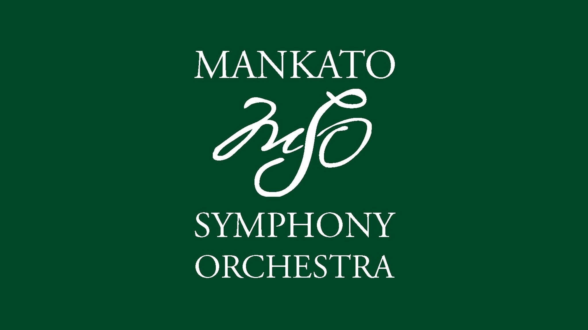 Mankato Symphony Orchestra at Verizon Wireless Center