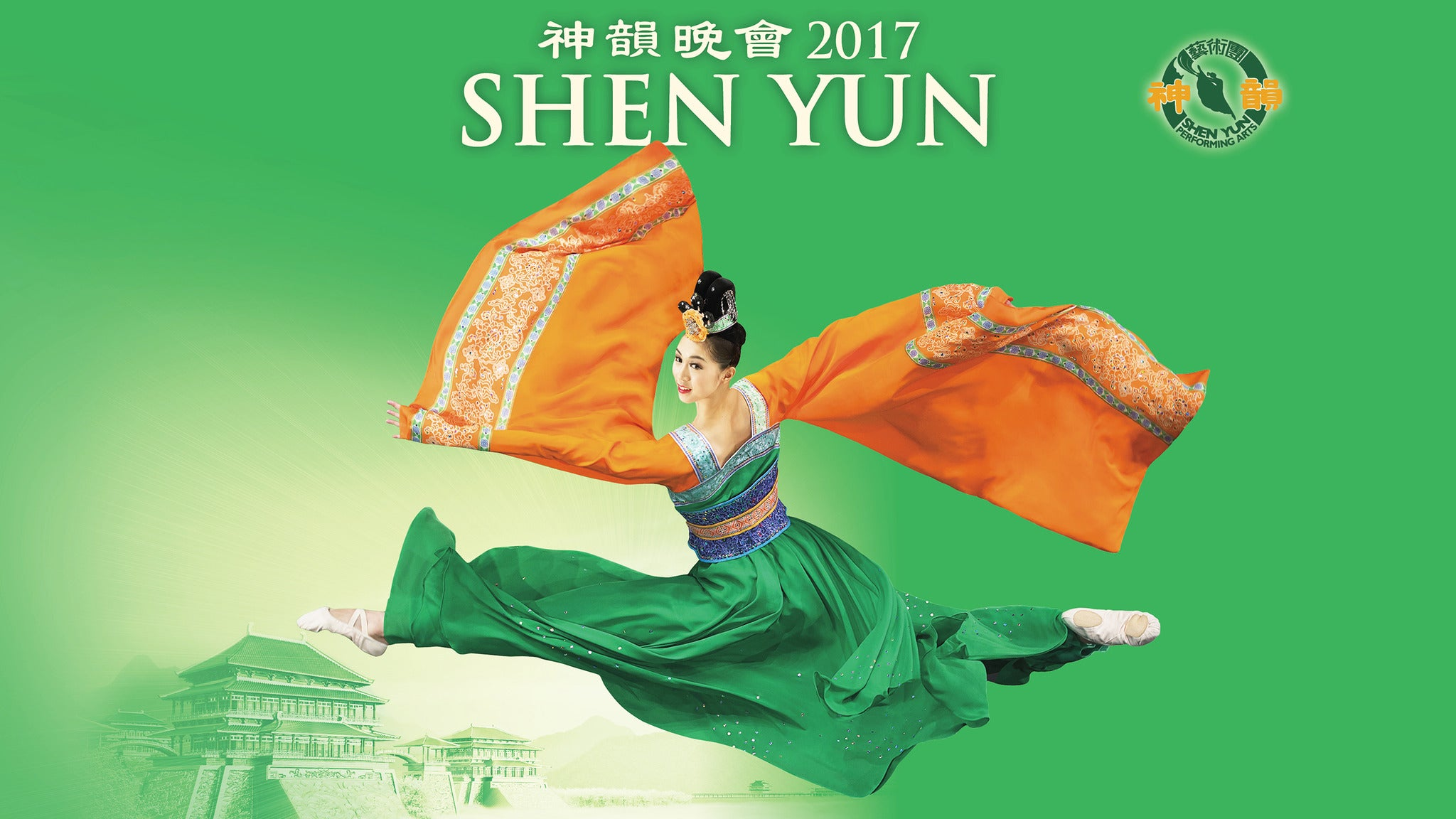 Shen Yun at Cobb Energy Performing Arts Centre - Atlanta, GA 30339