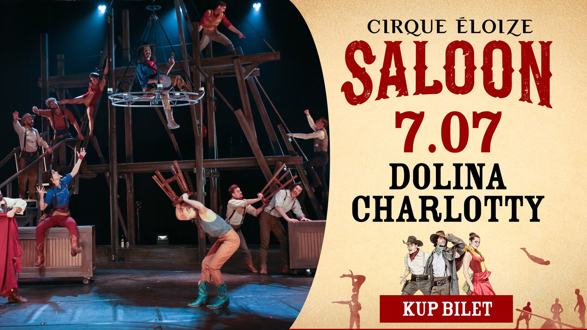 Cirque Eloize at Sunset Center