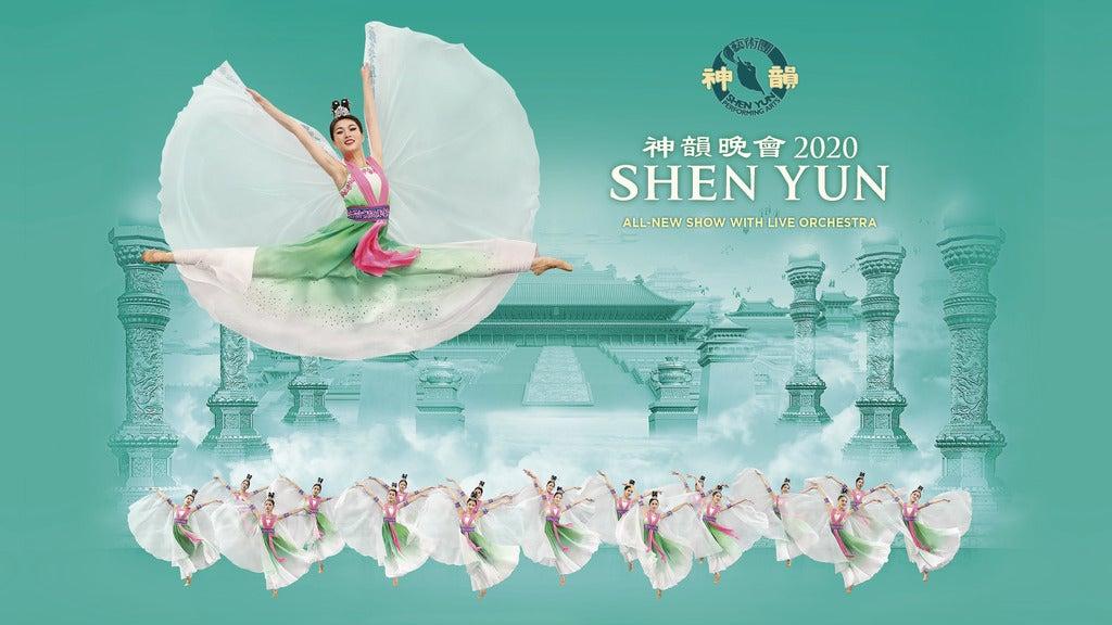 Hotels near Shen Yun Events