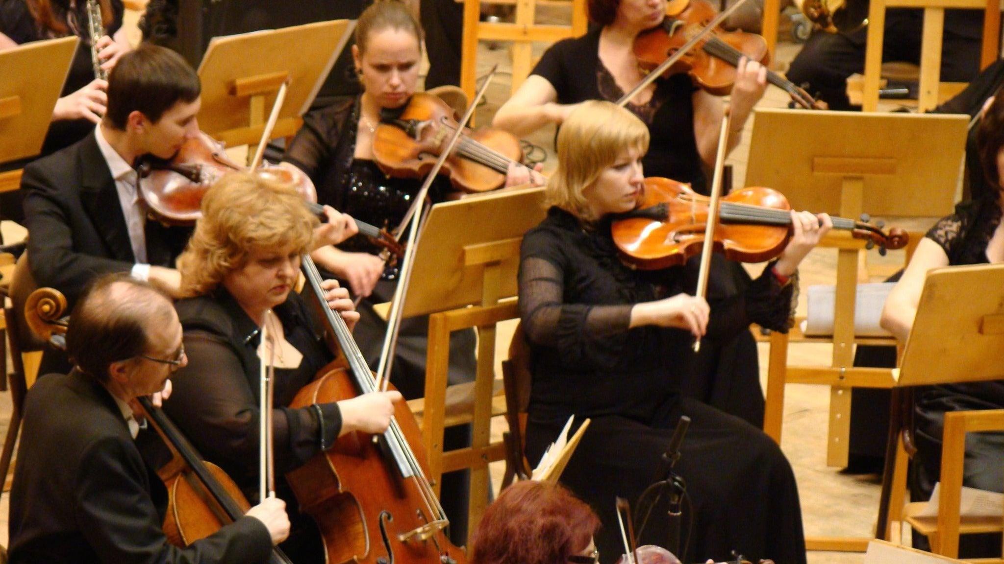 Itzhak Perlman at Davies Symphony Hall - San Francisco, CA 94102