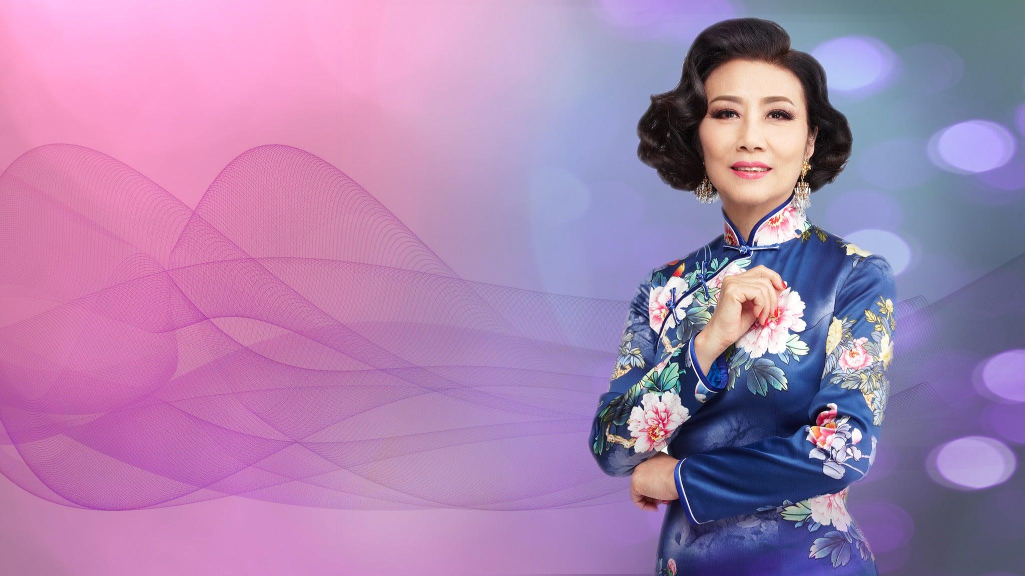 Family Bridges Liza Wang Benefit Concert at Oracle Arena