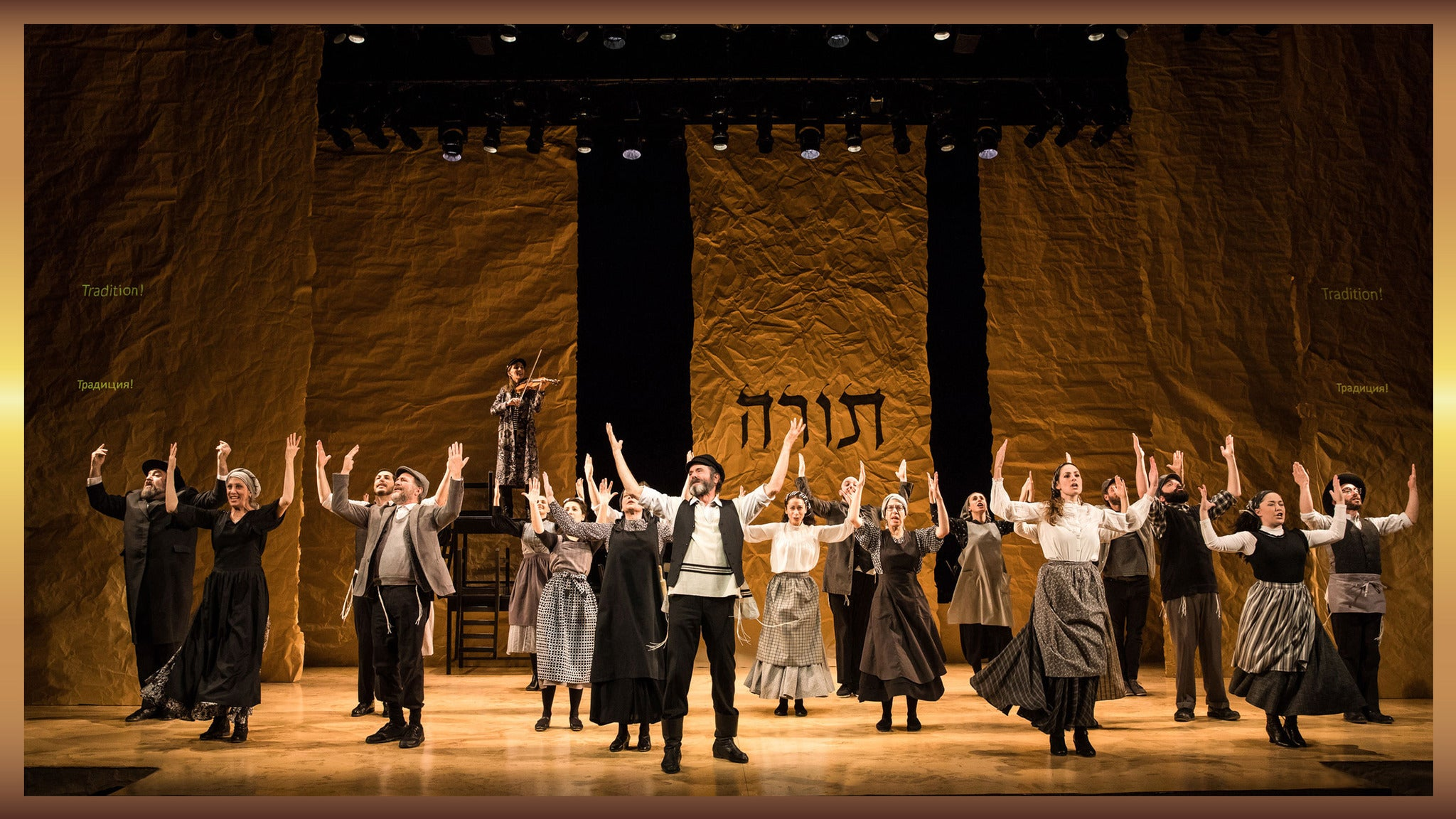 Fiddler on the Roof (Touring)