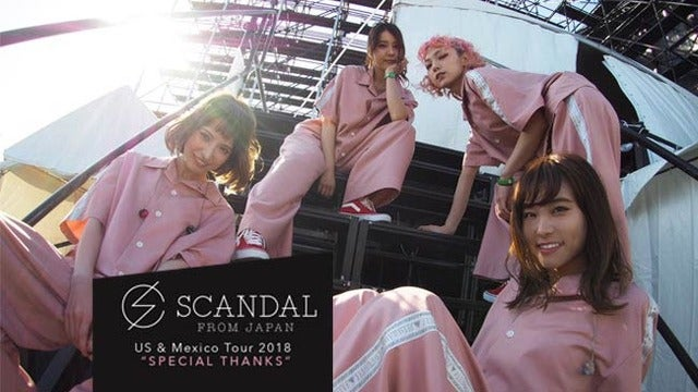 Scandal tickets (Copyright © Ticketmaster)