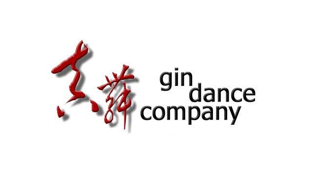 Gin Dance Company