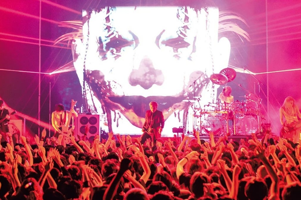 Dir En Grey: TOUR19 This Way To Self-Destruction