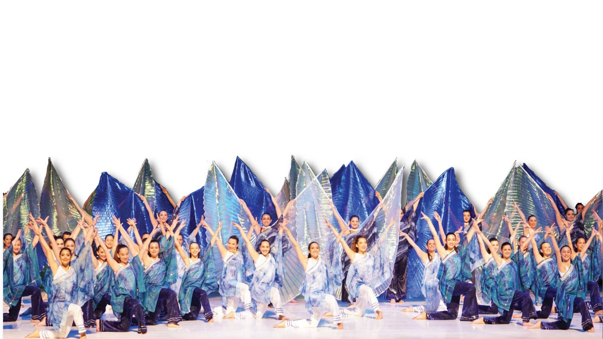23rd Annual Festival Yachad - Israeli Dance Festival