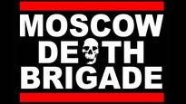 Konzert Moscow Death Brigade