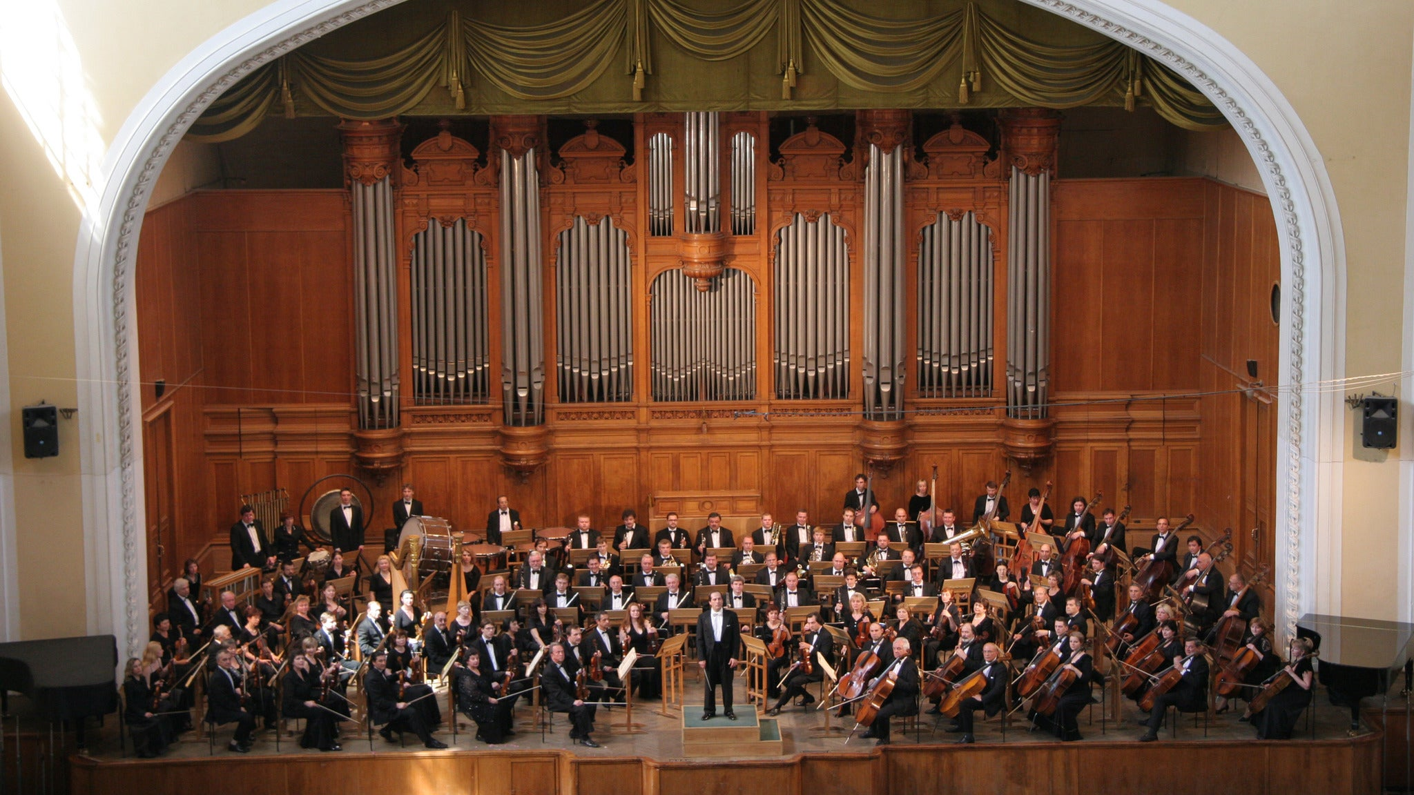 Moscow State Symphony Orchestra - Northridge, CA 91330