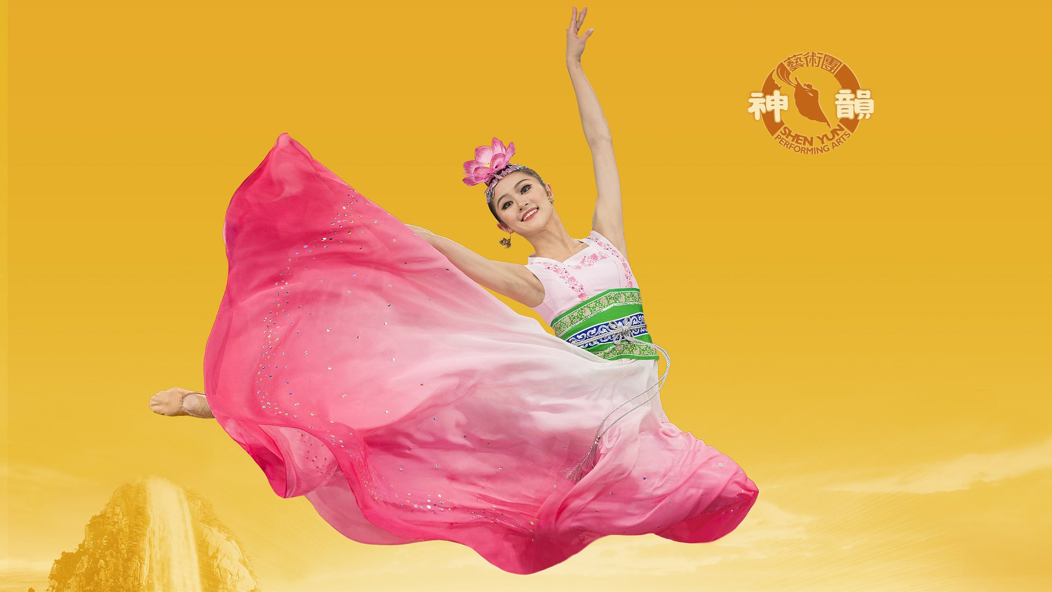 Shen Yun at McCaw Hall - Seattle, WA 98109