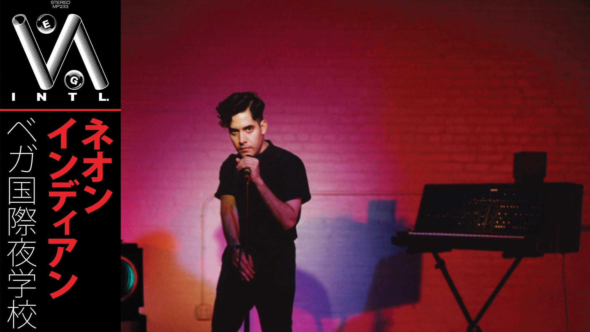 Neon Indian at Meow Wolf