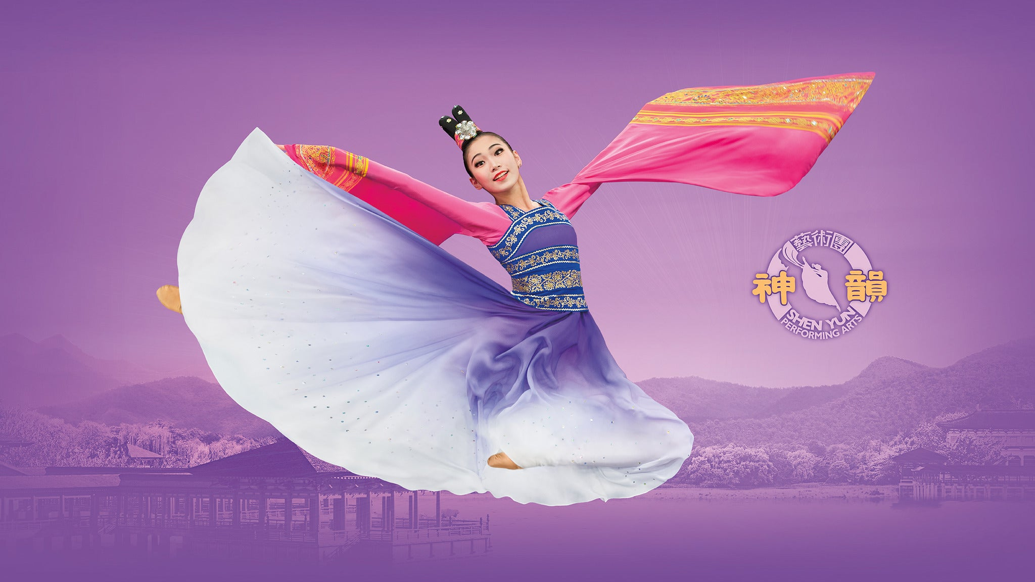 Shen Yun Performing Arts at California Center for the Arts