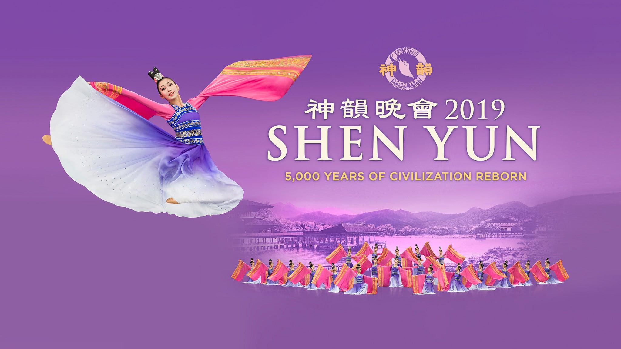 Shen Yun at McAllen Performing Arts Center