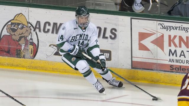 Bemidji State University Beavers Womens Hockey