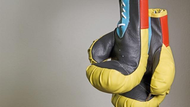 Vantage Boxing