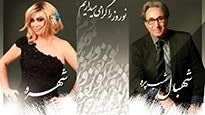 SHOHREH AND BLACK CATS at Center Stage Theater