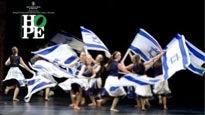 Israeli Dance Festival: Hope