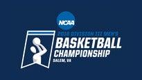 Ncaa Division III Mens Basketball Championship