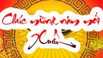 Vietnamese Concert