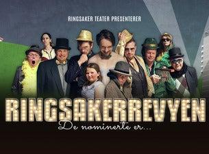 Ringsaker Teater
