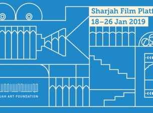Sharjah Film Platform