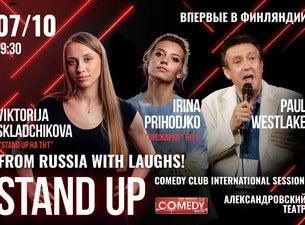 Comedy Club'in kansainvälinen STAND-UP istunto