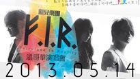 F.I.R.Tickets