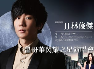 JJ Lin Tickets