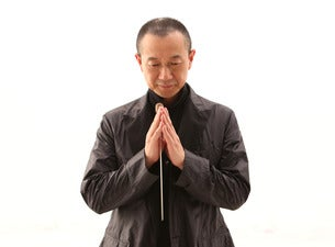 Music of Tan Dun
