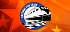 Raceway Fun Train