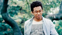 Toro Y Moi with Vinyl Williams at Populux
