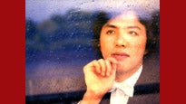 Yundi · Sonata 2020 Piano Recital World Tour